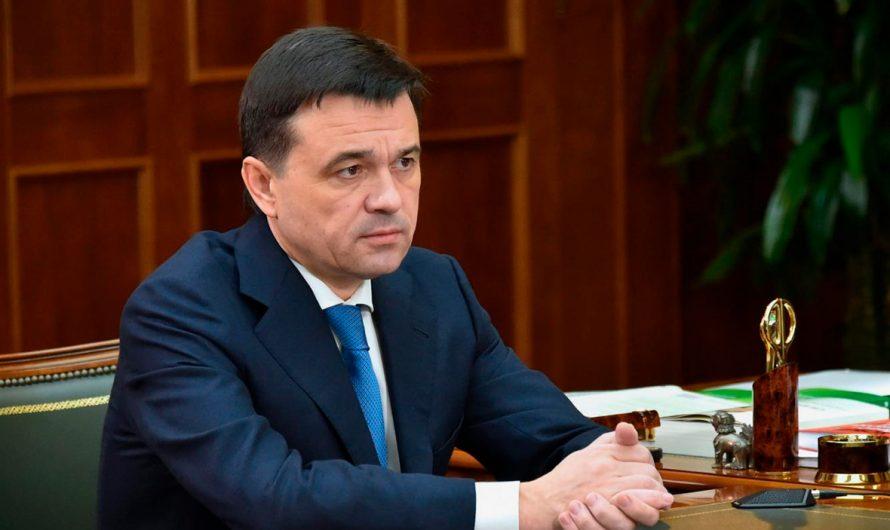Воробьев рассказал о новых мерах поддержки бизнеса